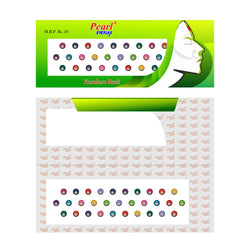 Pearl Eyeflax Multi Colour Stone Bindi with Dark Border Single Flap - 29 (SMALL SIZES) (1 FLAP)