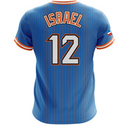 Banda Real High Quality Jersey - Israel