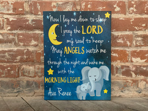 Now I Lay Me Down To Sleep, Nursery Or Child's Room Prayer, Perfect Gift