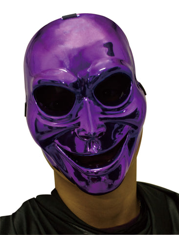 Sinister Ghost Purple Mask - Willow Manor Shop