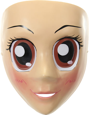 Anime Mask Brown Eyes - Willow Manor Shop