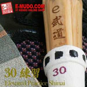 Elevated Quality 30 Shinai