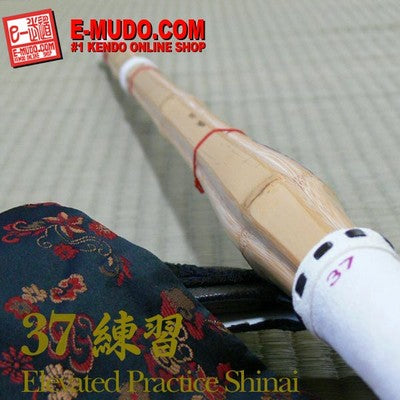 Elevated Quality 37 Shinai