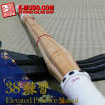 Elevated Quality 38 Shinai
