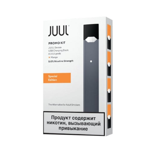JUUL Special Edition Starter Kit - Mango 4 Pod Pack | Price Point NY