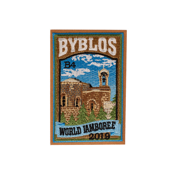 WJ19 Subcamp Series Patch - Byblos