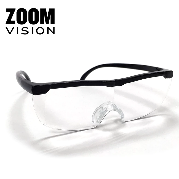 Zoom Vision-Health & Beauty-TVShop
