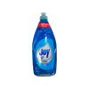 JOY DISH WASHING LIQUID ANTIBAC W/ SAFEGUARD 250ML