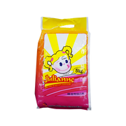 JULIANNE 7TONNER RICE PREMIUM 5KG