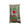SUNRISE BLACK PEPPER POWDER 500G
