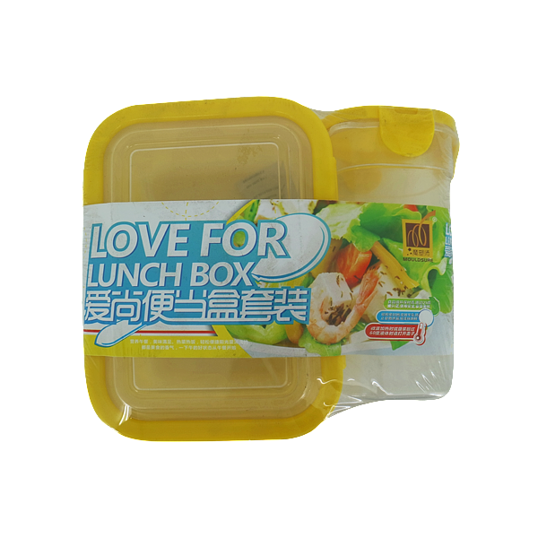 LUNCH KIT SET YELLOW