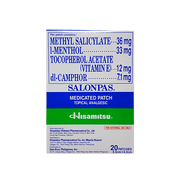 SALONPAS PATCHES 20S