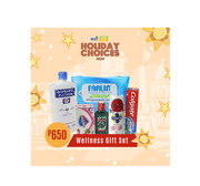HC 2020 WELLNESS GIFT SET