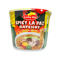 LUCKY ME MINI SPICY LA PAZ BATCHOY 40G
