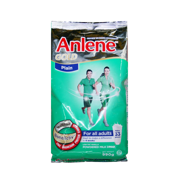 ANLENE GOLD PLAIN 990G