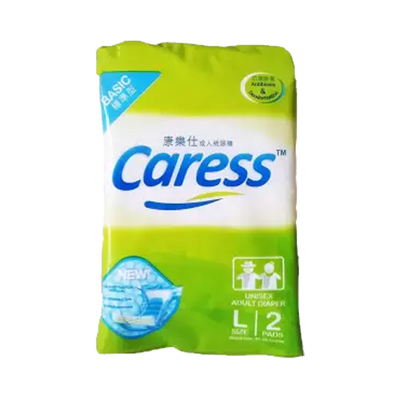 CARESS BASIC ADULT DIAPER LARGE 2S