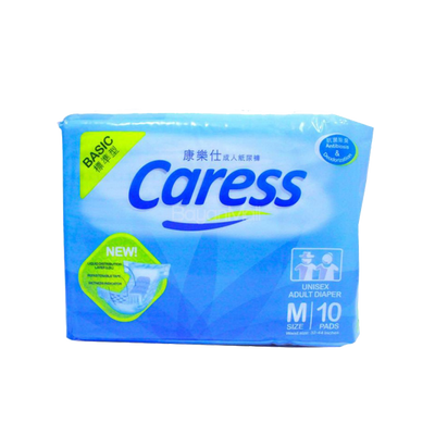 BASIC CARESS UNISEX ADULT DIAPERS MED 10S