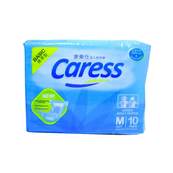 BASIC CARESS UNISEX ADULT DIAPERS LGE 10S