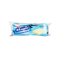 MAGIC CREAM JUNIOR CONDENSADA CREAM 16GX10'S