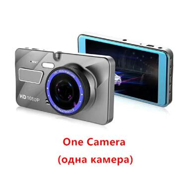 Dash Cam New Dual Lens Car DVR Camera Full HD 1080P 4