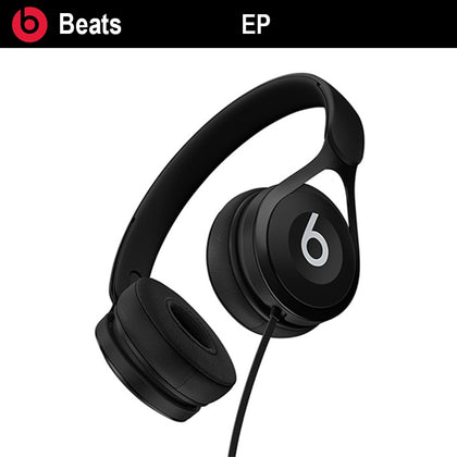 Beats EP Original Wired On-Ear Headphone Inline Volume Control Adjustable Noise Isolation Vertical Sliders Fine-tuned Acoustics - DRE's Electronics and Fine Jewelry: Online Shopping Mall