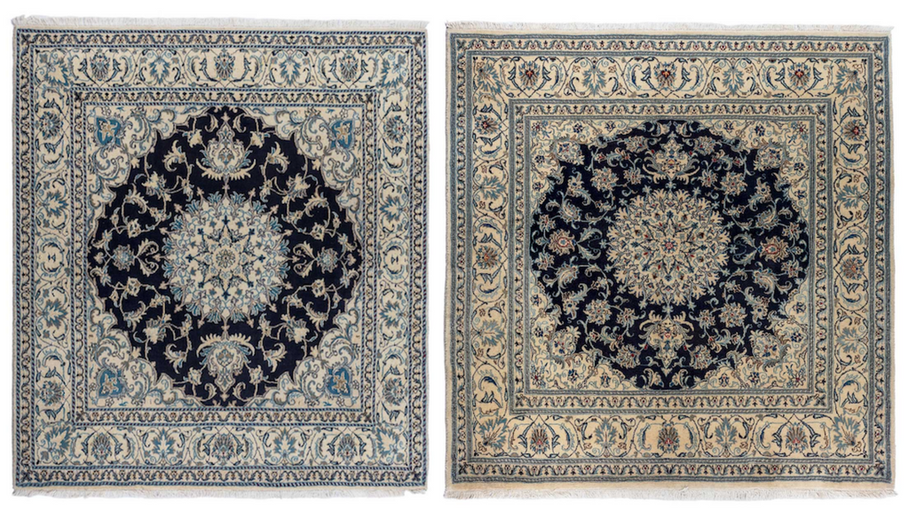 Persian Nain Square Rug