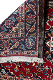 FORTUNE Persian Red Kashan Runner 500x98cm Back