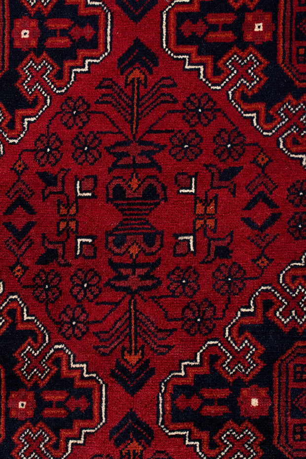 MADA Afghan Kunduz Dark Red Burgundy 350x251cm Close