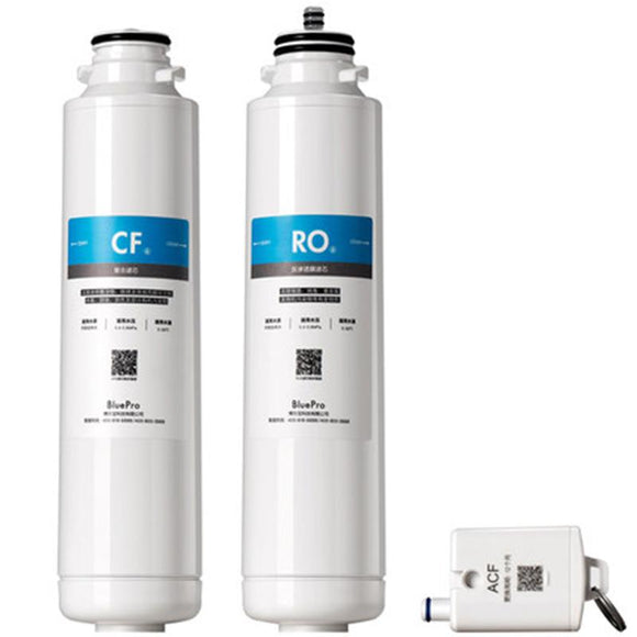 BluePro RO6+CF6+ACF1 Filter for B04-R50 Water Boiling Dispenser