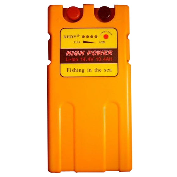 DHDY Electric wheel special battery electric wheel lithium battery imported batteries electric fishing wheel companion