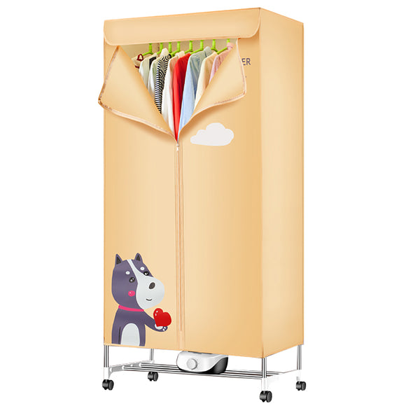 Clothes Air Dryer Household Closet Quick-drying Folding Machine