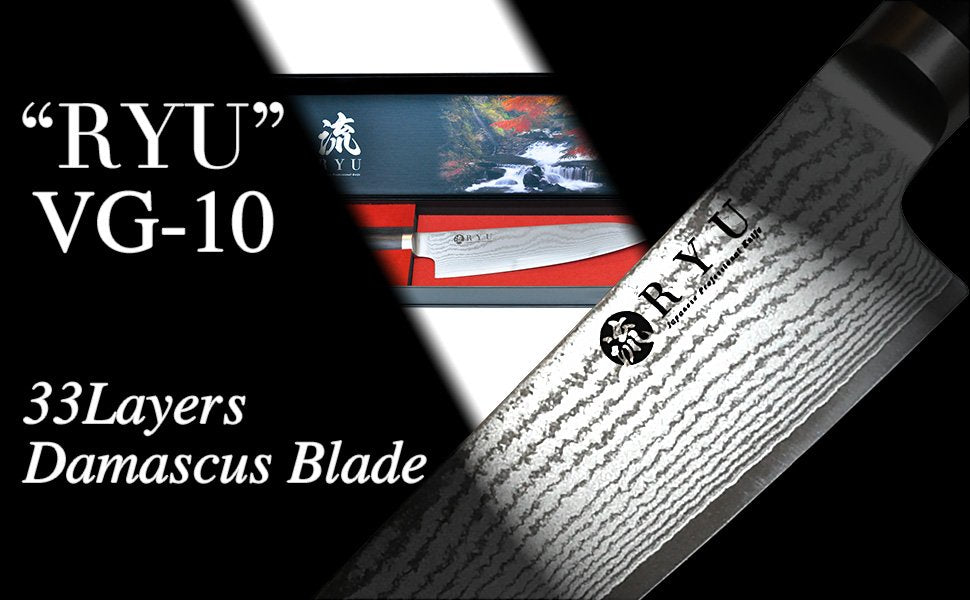 """RYU VG-10"" an 8-inch Gyutou (Japanese-style chef's knife) Cuts Amazingly"