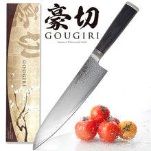 GOUGIRI 8-Inch Stainless Steel Chef's Knife with 33 Layers Damascus Blade,Professional Gyutou Kitchen Knife, Premium Packaging