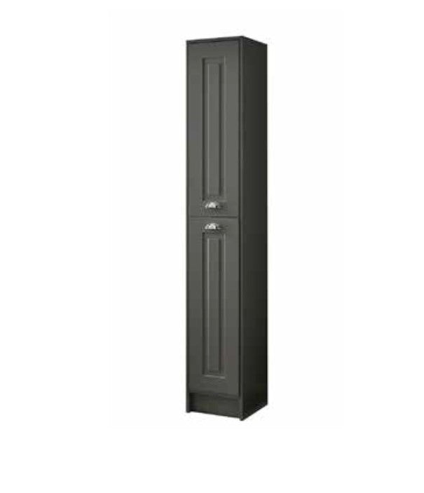 Astley 300mm Tall Storage Unit - Matt Grey