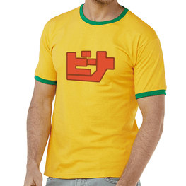 Official Jet Set Radio 'Beat' T-Shirt - Jet Set Radio