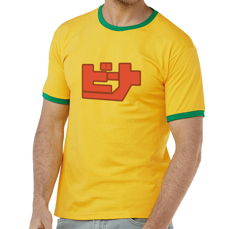 Official Jet Set Radio 'Beat' T-Shirt