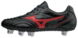 Mizuno Waitangi Rugby Bots - KNOWLES SPORTS