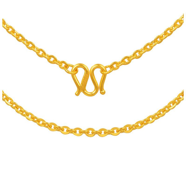 Solid Gold Cable Chain Necklace in 24k Gold 16 Inch - Ables Mall
