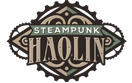 steampunk-haolin