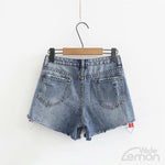 AZUL Side Stripe Shorts