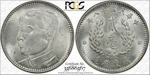 Year 18 (1929) China Kwangtung 20 Cents PCGS MS63 Lot#G982 Silver! L&M-158