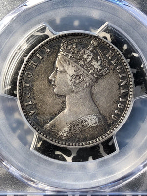 1849 Great Britain 1 Florin Silver PCGS XF45 Lot#G006 'Godless Florin'