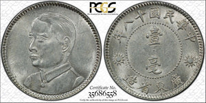 Year 18 (1929) China Kwangtung 10 Cents PCGS MS63 Lot#G981 Silver! L&M-160