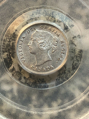 1897 Canada 5 Cent Silver PCGS AU58 Lot#GB097 Nice Example!