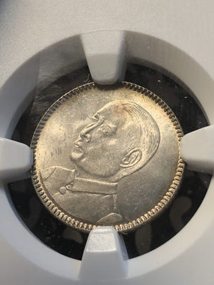 Year 18 (1929) China Kwangtung 10 Cents NGC MS64 Lot#G980 Silver! L&M-160