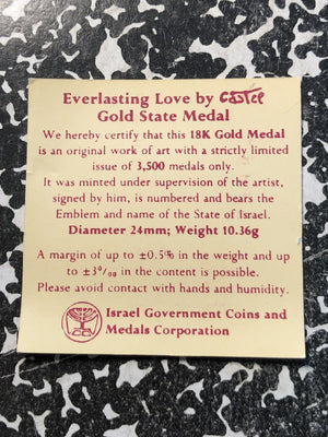 (1986) Israel State Medal 'Everlasting Love' 24mm 10.36 Grams .750 Gold