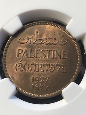 1927 Palestine 2 Mils NGC MS63 Red Brown Lot#G976 Choice UNC!