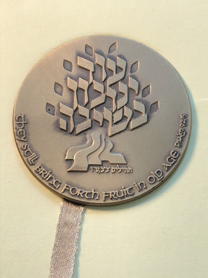 (1982) Israel State Medal 'Honor the Elders' Bronze Lot#I53 ~59mm