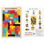 Tetris wooden Puzzle toy Colourful Jigsaw Board child learn coordination dexterity