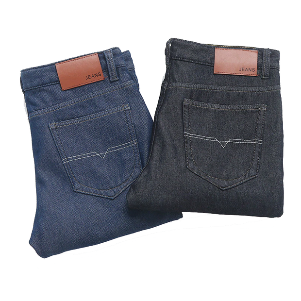 Men's Winter Warm Jeans